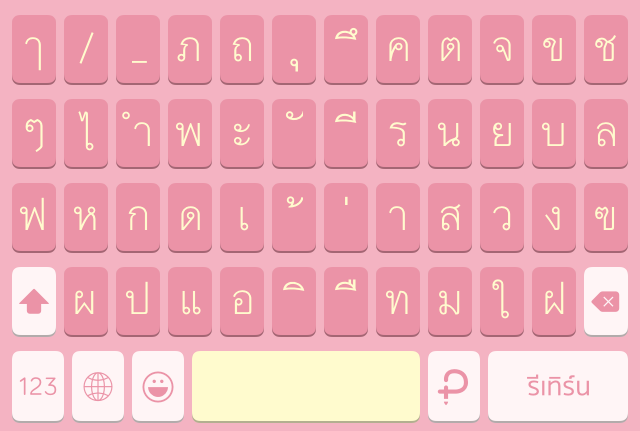 Pastel Keyboard Themes Extension #PastelKeyboard