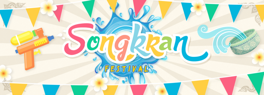 New Pack !! Songkran Festival (Free)
