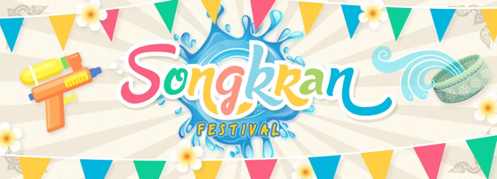 New Pack !! Songkran Festival (Free)